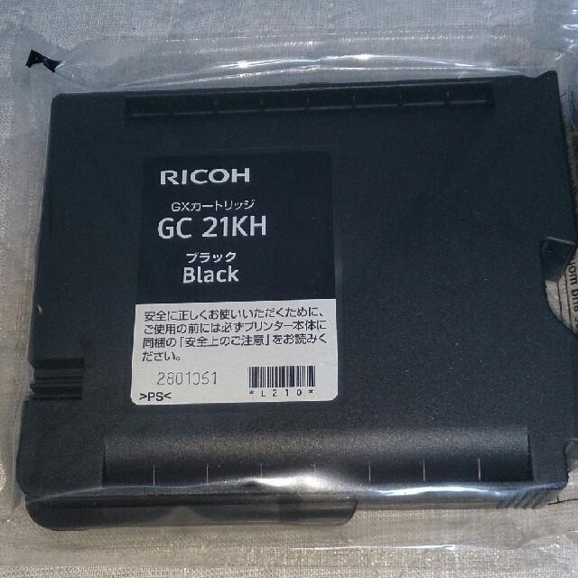 RICOH(リコー)のRICOH GXカートリッジ 黒 スマホ/家電/カメラのPC/タブレット(PC周辺機器)の商品写真