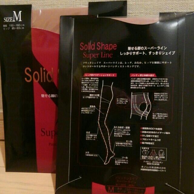 OPPEN(オッペン)のオッペン ソリッドシェイプ ストッキング 2足セット レディースのレッグウェア(タイツ/ストッキング)の商品写真