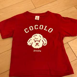 ココロブランド(COCOLOBLAND)のcocolo キッズT   minomuc様専用 (Tシャツ/カットソー)