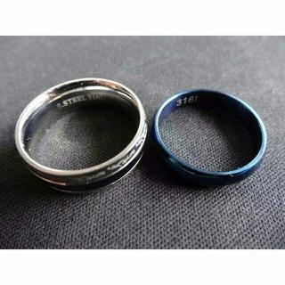 セット 高級 ステンレス リング 指輪 アレルギー 肌荒れ 防止 アクセサリー(リング(指輪))