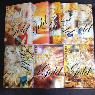 『ゴールド』 藤田和子 全8巻 値下げしました!(全巻セット)