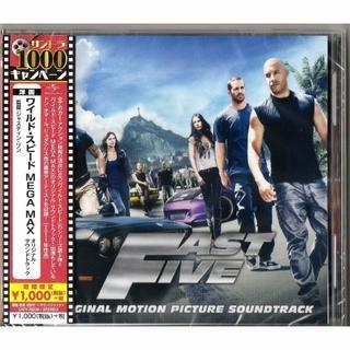 新品ワイルドスピード 5 MEGA MAXサウンドトラック日本盤¥1080(映画音楽)
