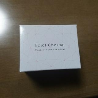 ファビウス(FABIUS)の[新品・未開封]エクラシャルム(オールインワン化粧品)