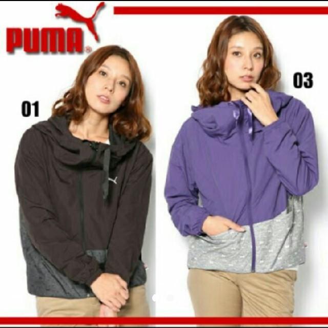 PUMA(プーマ)のPUMA プーマ ジャンパー ジャケット レディース フード付 防寒 ブルゾン レディースのジャケット/アウター(ブルゾン)の商品写真