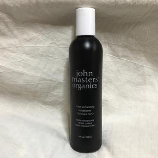 ジョンマスターオーガニック(John Masters Organics)のジョンマスターオーガニック カラーコンディショナー(コンディショナー/リンス)