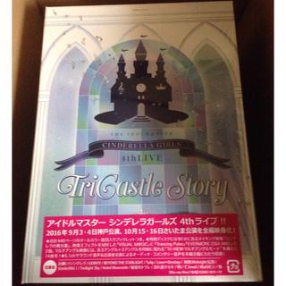 バンダイナムコエンターテインメント(BANDAI NAMCO Entertainment)のアイドルマスターシンデレラガールズ 4thLIVE【Blu-ray】(ミュージック)