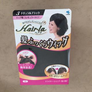 コバヤシセイヤク(小林製薬)のヘアラ髪ふっくらウィッグ ナチュラルブラック (その他)