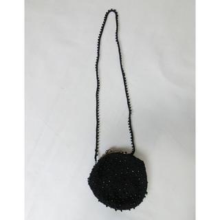 シビラ(Sybilla)のSybillaシビラ 黒い綿ニットに黒いビーズが付いたショルダーポーチ(ショルダーバッグ)