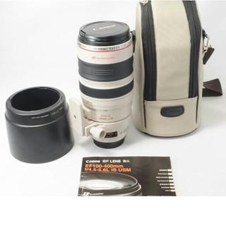 キヤノン(Canon)の美★Canon キヤノンEF 100-400mm F4.5-5.6 L IS望遠(レンズ(ズーム))
