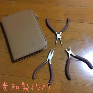 キワセイサクジョ(貴和製作所)の貴和製作所⭐︎工具セット (各種パーツ)