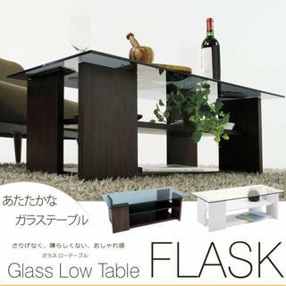 送料無料✨ローテーブル ガラス(ローテーブル)