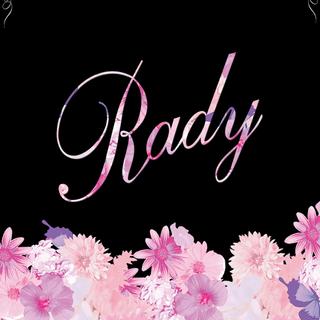 レディー(Rady)のkana♡様専用🎀Rady🎀ホテルシリーズ🎀トートバッグ🎀インディゴ(トートバッグ)