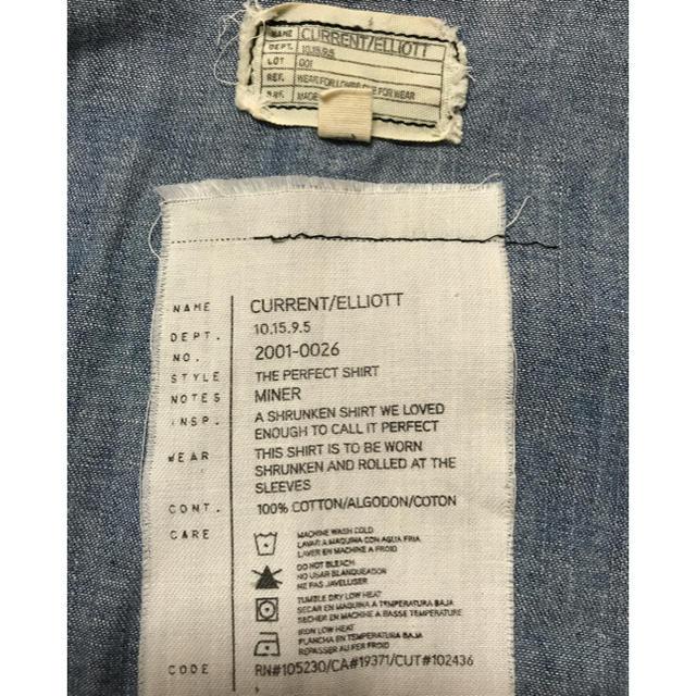 Current Elliott(カレントエリオット)のダメージデニムシャツ  レディースのトップス(シャツ/ブラウス(長袖/七分))の商品写真