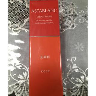 アスタブラン(ASTABLANC)のコーセー アスタブランクリームウォッシュ(化粧水/ローション)