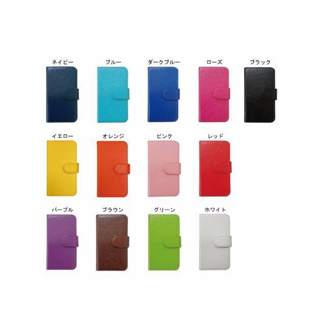 237263ec02 SH-02F AQUOS PHONE EX 手帳 無地 スマホケースの通販 by たかし's shop ...
