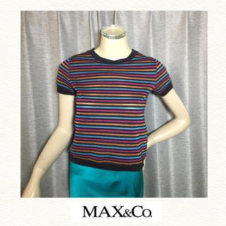 マックスアンドコー(Max & Co.)のMAX&CO◆マルチカラーラメボーダー半袖Tシャツ(Tシャツ(半袖/袖なし))