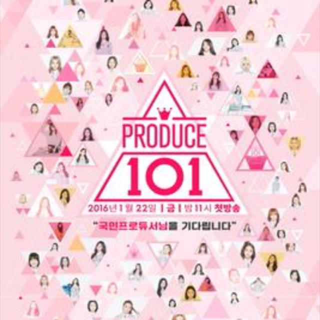 produce101 season1の通販 by な...