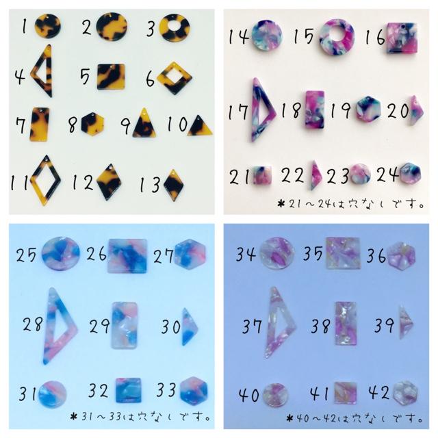 *組み合わせ自由*べっ甲風 パーツ 茶×黒 8個〜 ハンドメイドの素材/材料(各種パーツ)の商品写真