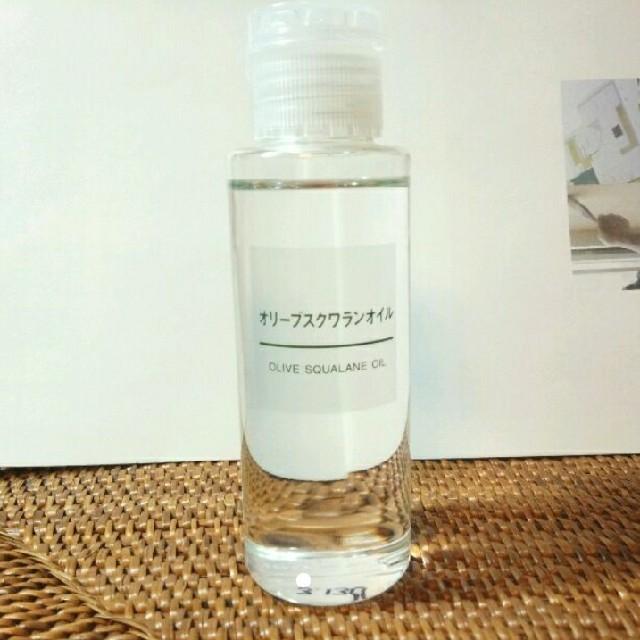 MUJI 美容液 ホホバオイル HABA 美容液 高品位「スクワラン」 MARKS&WEB ボディケア
