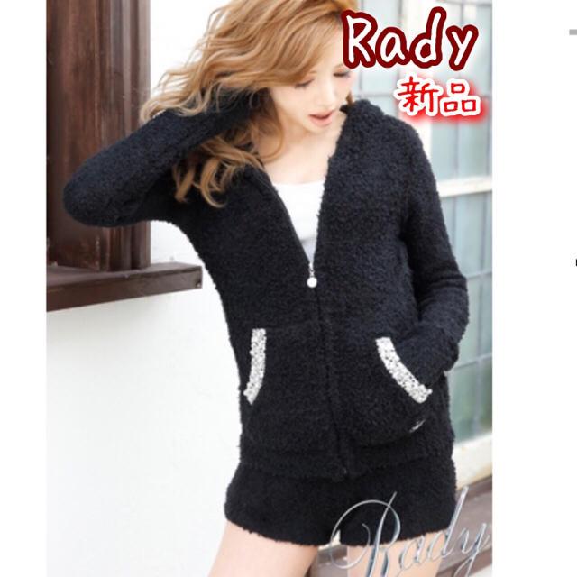 Rady(レディー)の送料込み♬Rady♬もこもこポケットビジューショートセットアップブラック レディースのルームウェア/パジャマ(ルームウェア)の商品写真