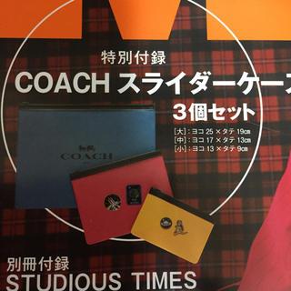 コーチ(COACH)のメンズノンノ10月号付録(ファッション)