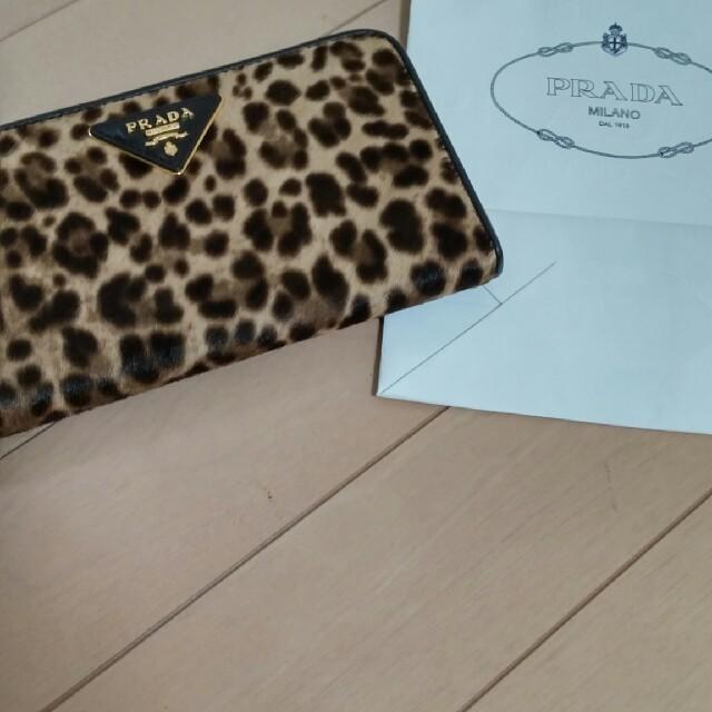PRADA(プラダ)のかおね様専用 レディースのファッション小物(財布)の商品写真