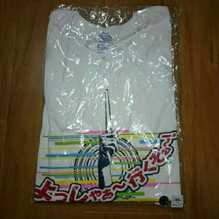 【未開封】AKB48 Tシャツ Mサイズ コンサートグッズ(アイドルグッズ)
