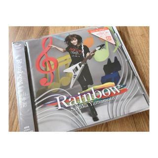 エヌエムビーフォーティーエイト(NMB48)の山本彩 1stアルバム Rainbow(ポップス/ロック(邦楽))