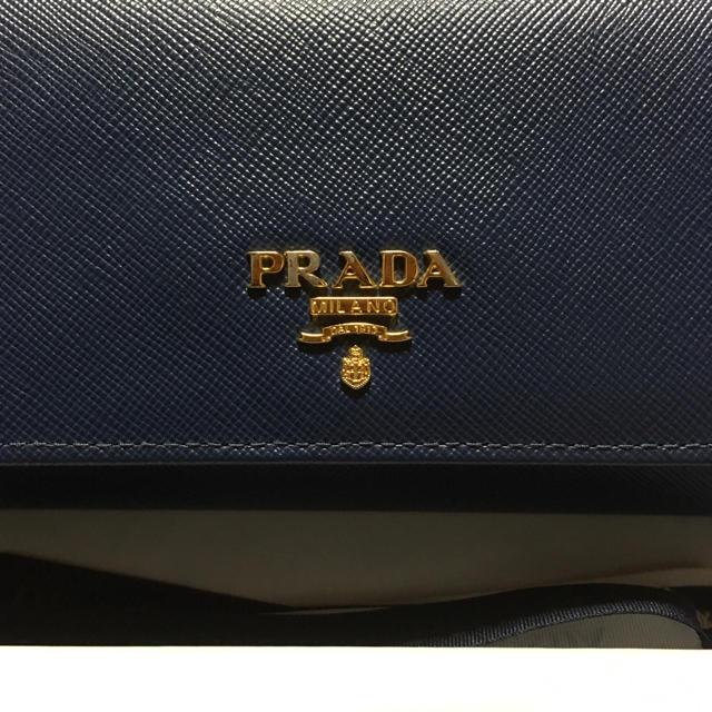 PRADA(プラダ)のプラダ PRADA 長財布 サフィアーノ 送料込み レディースのファッション小物(財布)の商品写真