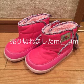新品ベビーブーツ13.5センチ  ブーツ13.5センチ ピンク(ブーツ)