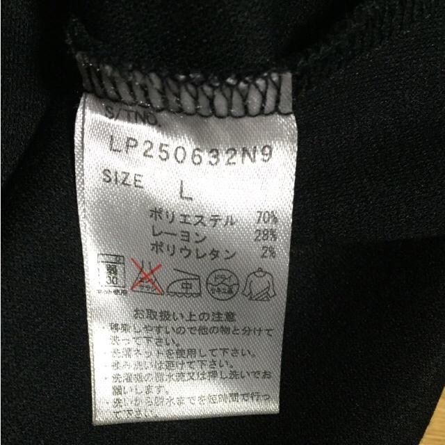 LEPSIM(レプシィム)のLEPSIM 黒スカート レディースのスカート(ひざ丈スカート)の商品写真