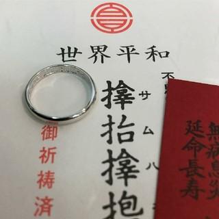 フィガロ様専用サムハラ指輪19号(リング(指輪))