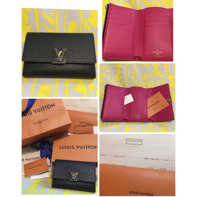 LOUIS VUITTON(ルイヴィトン)の 新品未使用✰本物✰今期秋冬モデル✰LOUIS VUITTON✰ルイヴィトン財布 レディースのファッション小物(財布)の商品写真