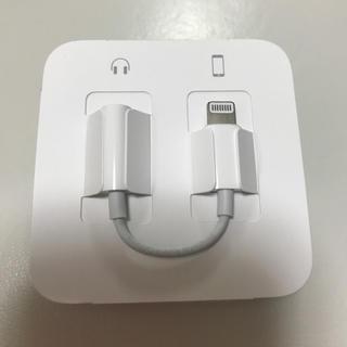 アイフォーン(iPhone)の【新品未使用】iPhone 変換アダプタ 純正(変圧器/アダプター)