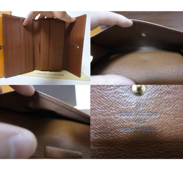 LOUIS VUITTON(ルイヴィトン)の極美品 !ヴィトン モノグラム レディースのファッション小物(財布)の商品写真