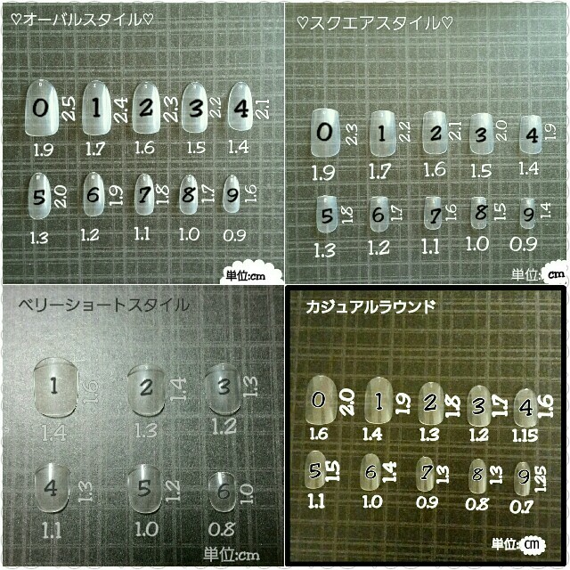 マニッシュグレーのグラフィカルフラワーネイル♡サイズオーダー ハンドメイドのアクセサリー(ネイルチップ)の商品写真