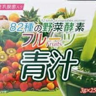 minnie様用 82種の野菜酵素 フルーツ青汁 3g×25包 3箱セット(青汁/ケール加工食品)