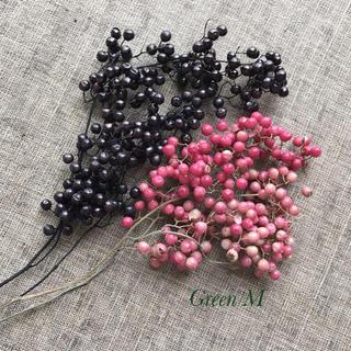 18番✳︎ペッパーベリー20gセット・ピンク&ブラック☆送料無料(各種パーツ)