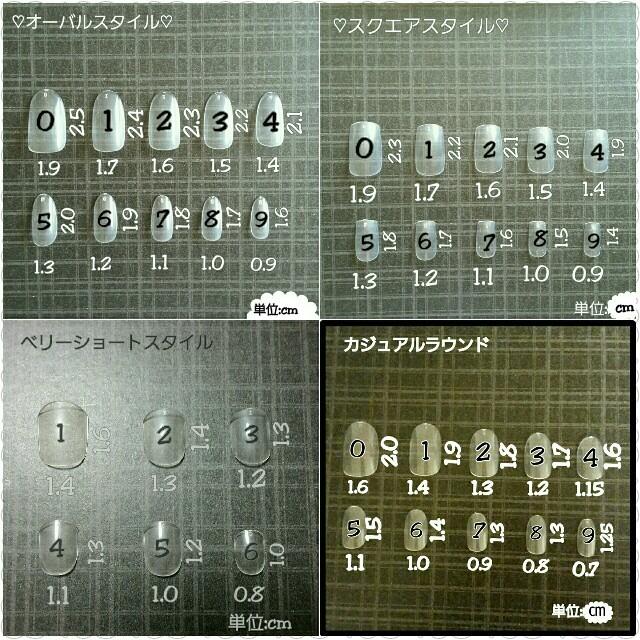 ホワイトべっこう×ベージュのシンプルネイル♡サイズオーダー ハンドメイドのアクセサリー(ネイルチップ)の商品写真