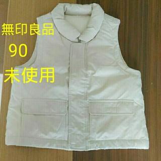 ムジルシリョウヒン(MUJI (無印良品))の90 未使用 無印良品 ダウンベスト ダウン フェザー 新品 美品 白(ジャケット/上着)