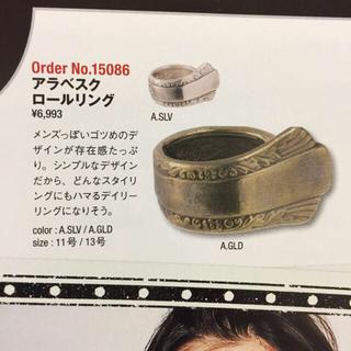 マウジー(moussy)の***様専用 moussy  マウジー リング 指輪 ゴールド(リング(指輪))