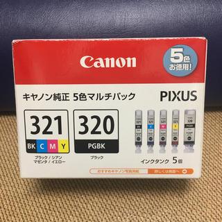 キヤノン(Canon)のCanon キャノン純正 5色マルチパッチ PIXUS(印刷物)