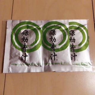 アサヒ(アサヒ)の緑効青汁 3包(青汁/ケール加工食品)