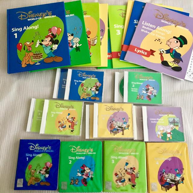 Disney(ディズニー)のシングアロングDVD.CD絵本リリックスセット dweディズニー英語システム キッズ/ベビー/マタニティのおもちゃ(知育玩具)の商品写真
