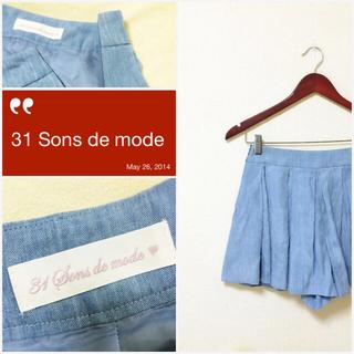 トランテアンソンドゥモード(31 Sons de mode)の31 Sons de スカート♡033(キュロット)