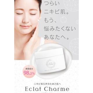 ファビウス(FABIUS)の【未使用】エクラシャルム Eclat Charme (オールインワン化粧品)