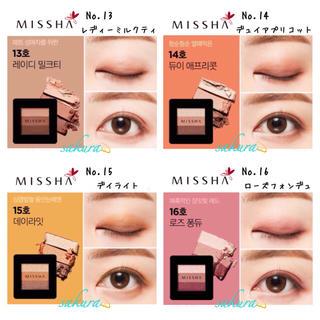 ミシャ(MISSHA)の❣️お好きな色1個❣️ 全16色在庫ございます♡ ミシャ  アイシャドウ☆(アイシャドウ)