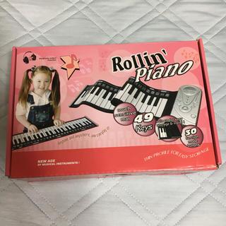 うきうきロールピアノ♪(電子ピアノ)