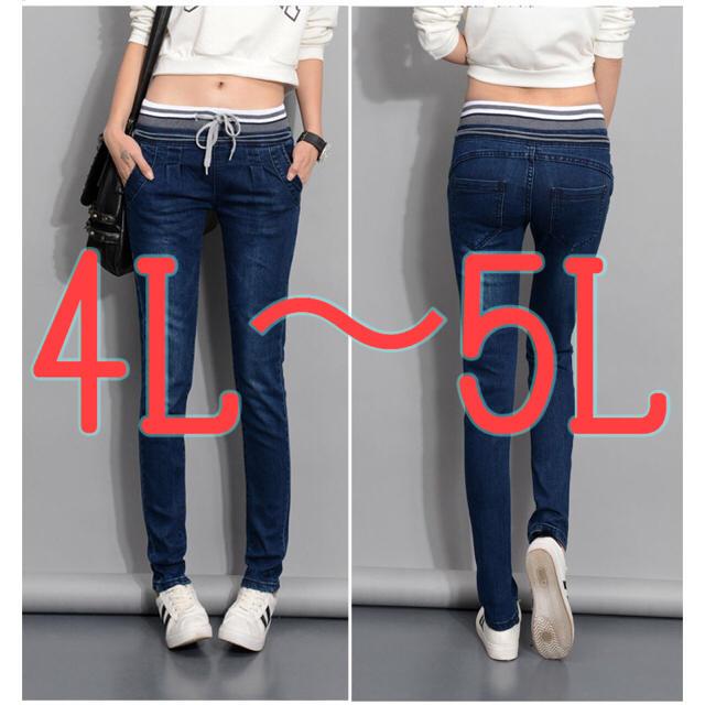 激安 新品 4L5L 大きいサイズ デニムパンツ ウエストゴム デニム 藍黒 レディースのパンツ(デニム/ジーンズ)の商品写真