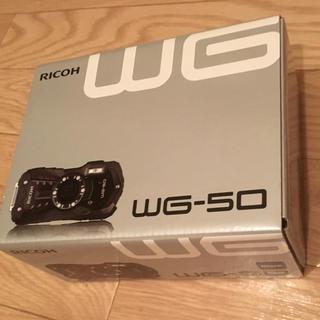 リコー(RICOH)のRICOH WG-50(コンパクトデジタルカメラ)